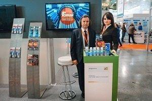 Forum® на крупнейшей Российской выставке ExpoCoating Moscow 2017
