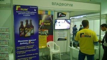 Участие в автовыставке MOBI–2015 в Краснодаре