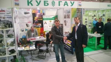 Достигнута договоренность с КубГАУ на выставке ЮГАГРО-2015