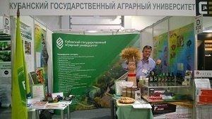 на Международной выставке сельскохозяйственной техники, оборудования и материалов для производства и переработки сельхозпродукции