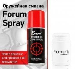ОРУЖЕЙНАЯ СМАЗКА FORUM®