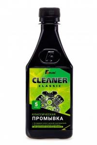 Forum Cleaner Classic (5-минутная промывка двигателя)