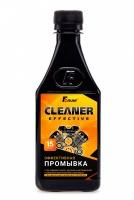Forum Cleaner Effective (15-минутная промывка двигателя)
